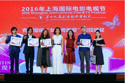 """克丽缇娜联袂第19届上海国际电影节鼓励""""女人勇敢爱""""图片"""