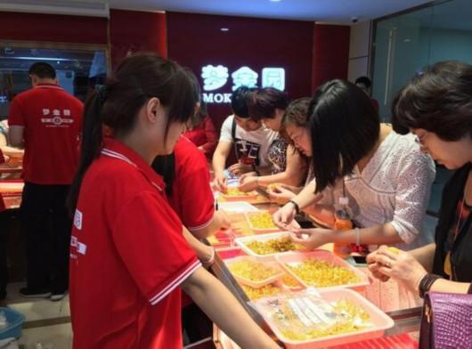 梦金园北京运营中心重磅入驻天雅珠宝城