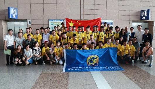 扬帆拉齐奥---上海青少年校园足球U15意大利青